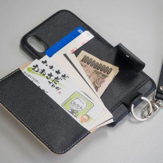 【新発売】オシャレな牛本革iPhoneX用「RAKUNIケース」が発売!便利かつ高級感もあるぞ!