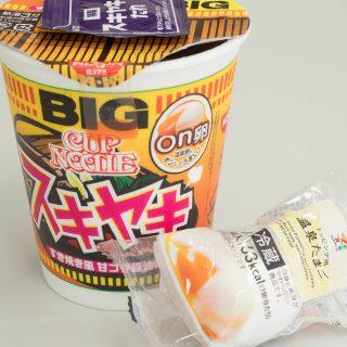 【新発売】カップヌードルのスキヤキに温泉卵を入れると最高に美味いぞ!