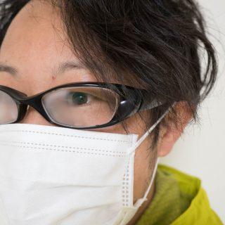 マスクをするとメガネが曇る…を解決する為の「塗るくもり止め」と「クッション付きマスク」が良いぞ!