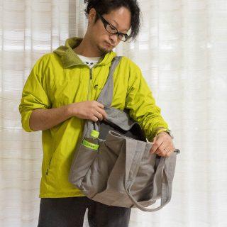リーズナブルな大容量トートバッグ!マザーズバッグとしても1泊2日の旅行用にも便利だぞ!