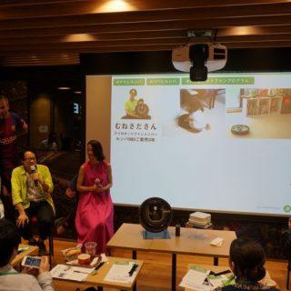 「ママとルンバ@楽天カフェ」ミーティングにてルンバについてパネルディスカッションして来たぞ! #パパとルンバ
