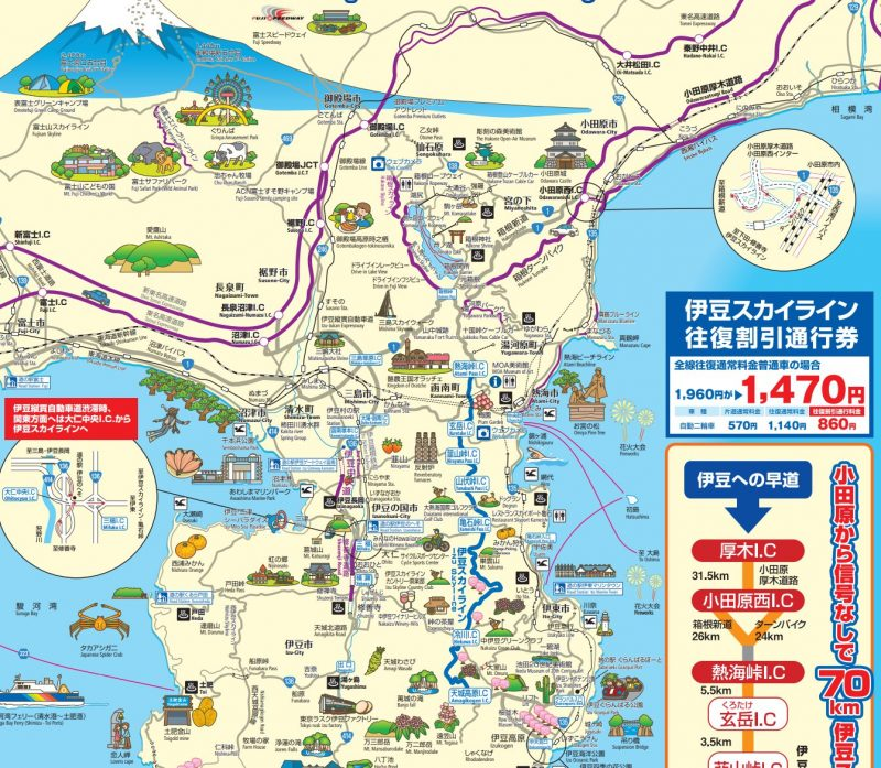 伊豆富士山を横目に都内に帰れる信号無しで70km続く伊豆
