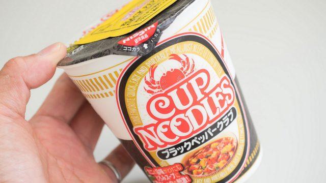【新商品】カップヌードル「ブラックペッパークラブ」が胡椒大量&トロミスープで美味しいぞ!