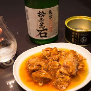 日本酒が毎月届く!saketaku(サケタク)で知らないお酒と出会えるぞ!