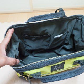 ショルダータイプ「anello(アネロ)」がま口バッグがマザーズバッグとしてもちょうど良いぞ!