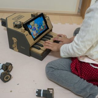 ただのゲームじゃない!Nintendo Laboは小学生のお子さんがいるなら絶対買いだぞ!