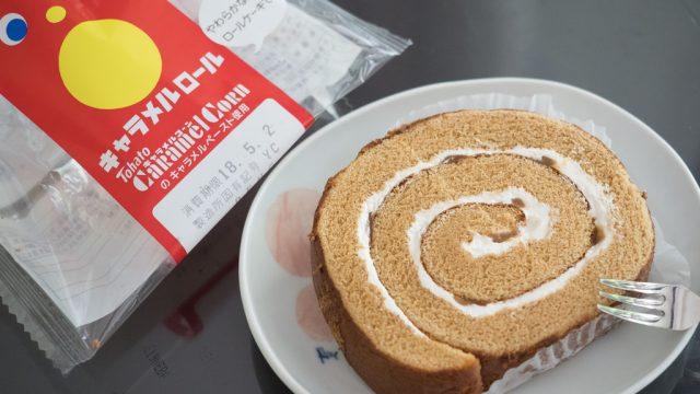 キャラメルコーンコラボのロールケーキが発売だぞ!