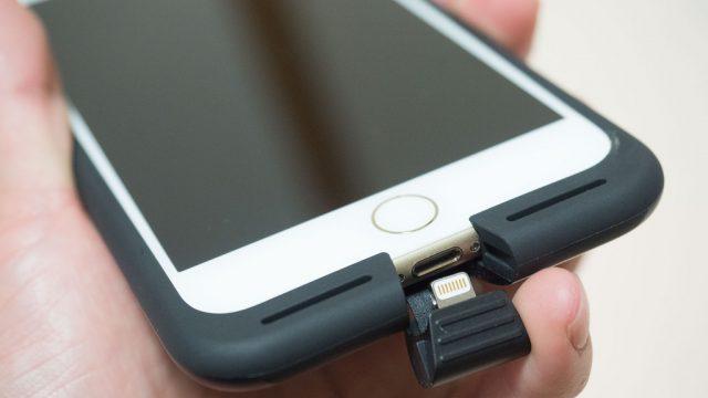 iPhone7や7Plusをワイヤレス充電可能にするケース!「Air Charge」が便利だぞ!