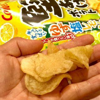 ファンと一緒に作りあげた堅あげポテト「ゆず塩レモン」味が、さっぱりして美味しいぞ!