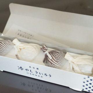 夏の名古屋土産に!「冷やしういろう」がプルップルでめちゃ美味しいぞ!