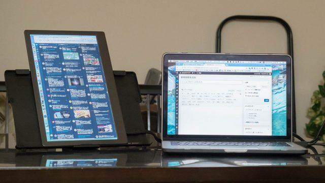極薄モバイルモニター「On-Lap 1305H」!これノートPCユーザでも作業が捗るぞ!