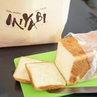 石川PAで買える!高級デニッシュ食パン「MIYABI」が美味しいぞ!