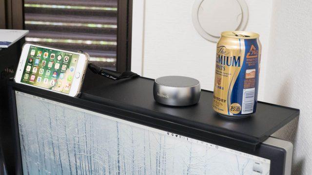 液晶ディスプレイの上に棚を増設!キングジムの「ディスプレイボード」が最高だぞ!