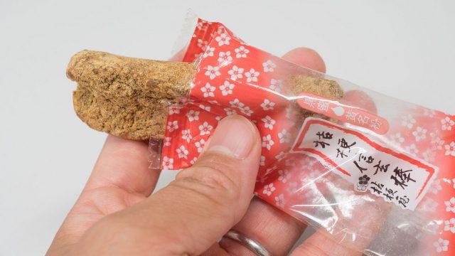 あの桔梗信玄餅が棒に!?「桔梗信玄棒」が黒蜜ドーナツのようで美味しいぞ!