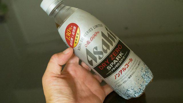 アサヒ「ドライゼロ」がペットボトルに!強炭酸で美味しいぞ!