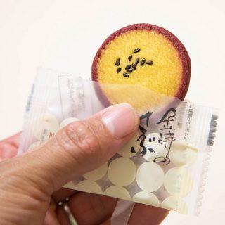 四国土産に!ザクザク食感の「金時のさぶ」がコンパクトなのに量も多くて会社で配るのに最適だぞ!