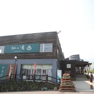 【今日から】子連れで避暑地!マイカーで長野県小谷村に観光旅行に来ているぞ! #いちばん美しいところ