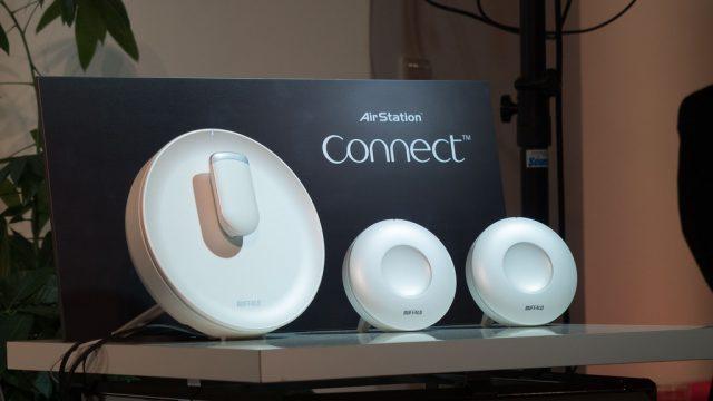 Buffaloから、家中すみずみまでWi-Fiが広がる「メッシュネットワーク」対応製品ブランド発表!広い家や複雑な家でもつながるぞ!