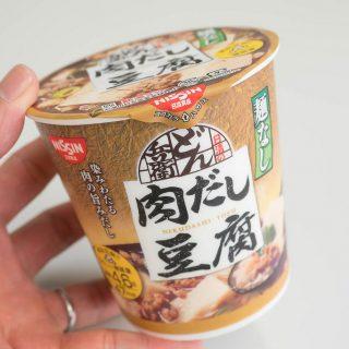 【糖質制限にも!】どん兵衛が「麺無し」を発売っ!早速食べてみたぞ!