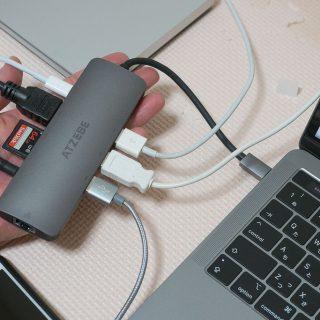 MacBookPro2018用にSDカードリーダー・HDMI出力・USBポートなど9in1のアダプターが便利だぞ!