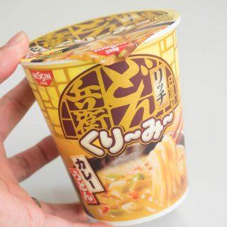 【実食】どん兵衛の「くり~み~リッチ カレーうどん」がトロミと優しい味で美味しいぞ!