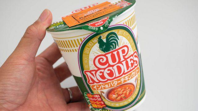 【新商品】カップヌードル「インド風バターチキンカリー」は酸味と甘みのバランスが美味しいぞ!