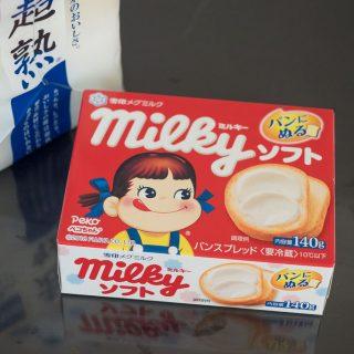 パンにぬる「ミルキーソフト」がめっちゃ美味しいぞ!