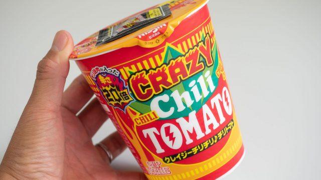 【実食】辛さ20倍で史上最凶に辛いカップヌードル!?「クレイジーチリチリ♪チリトマト ビッグ」が辛すぎだぞっ!
