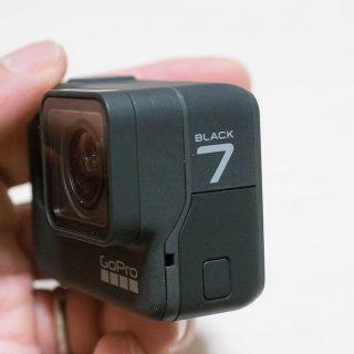 初めてのGoPro!「GoPro HERO7 Black」を購入した理由は手ぶれ補正とタイムラプスだぞ!