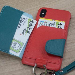 iPhoneXS用には逆手帳型で名刺も入るケース「Rakuni」が便利だぞ!