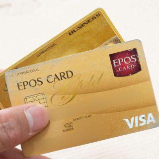 チェコなど海外旅行保険必須国にも!クレジットカードに自動付帯の海外旅行傷害保険を複数組み合わせて使えるぞ! #チェコへ行こう