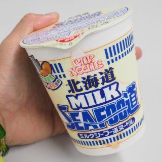 【新発売】今年の冬は「北海道ミルクシーフー道ヌードル」で北海道産ポテト入りだぞ!