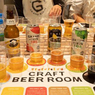 クラフトビール飲み比べ!キリン主催のイベントでビールについて楽しく学べるぞ! #グランドキリン #クラフトビアルーム