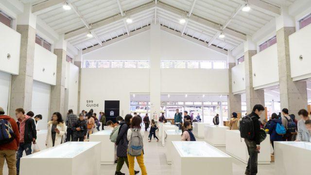 高尾山を深く知る!「TAKAO 599 MUSEUM」に立ち寄ると楽しいぞ!【PR】 #たま発 #tamahatsu #多摩の魅力発信プロジェクト #高尾599ミュージアム