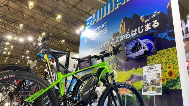 サイクルモードで体験!シマノ製電動アシスト「SHIMANO STEPS」搭載Eスポーツバイクがすごいぞ!【PR】