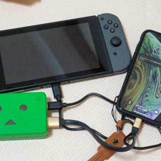【新商品】cheeroからUSB Type-CやPD3対応のダンボーバッテリーが発売だぞ!