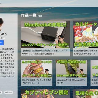 Yahoo!JAPANクリエイターズプログラムにクリエイターとして参画中だぞ!