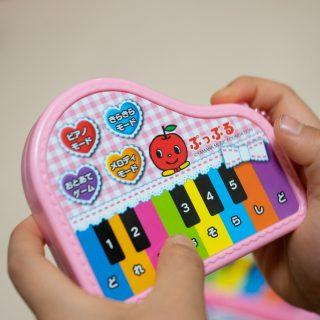 ミニピアノ付きの雑誌!「たのしい幼稚園2月号」が買いだぞ!