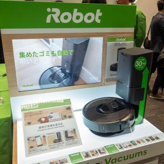 【新商品】「ルンバi7+」は自分でごみ捨て&AI搭載!ついに未来のロボット掃除機が登場だぞ! #掃除の常識を変える #ルンバi7プラス #アイロボットファンプログラム