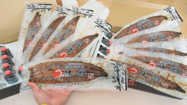 楽天ふるさと納税で「鰻10尾セット」がドーンと届いたぞ!