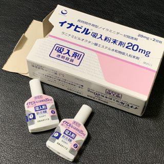 家族がインフルエンザ!という時は自費で予防内服薬をお願いできるぞ!(ただし注意点あり)