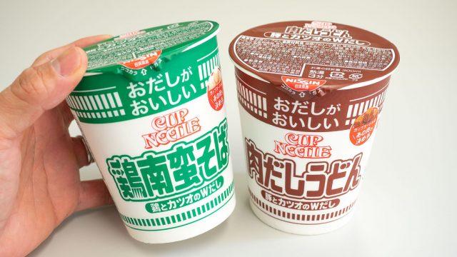 【実食!】カップヌードルに、おだしがおいしい「鶏南蛮そば」と「肉だしうどん」が新発売だぞ!