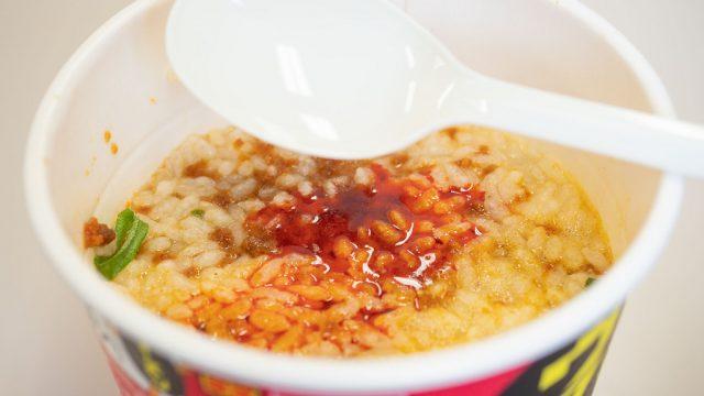 【新商品】シビうま坦々ウマーメシが花椒が効いて美味しいぞ!