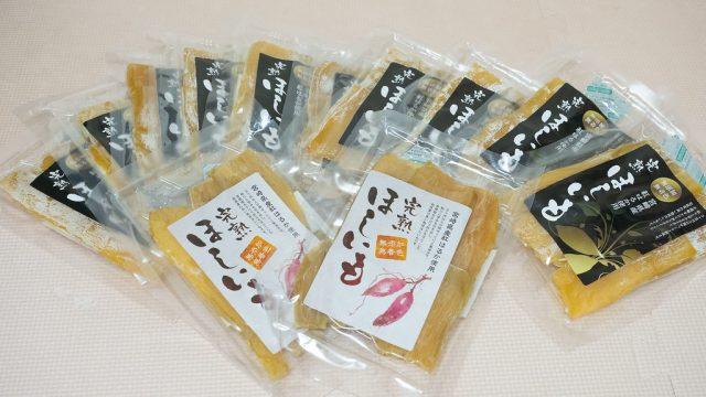 ふるさと納税で、宮崎県産の紅はるか「完熟ほし芋」がドーンと届いたぞ!
