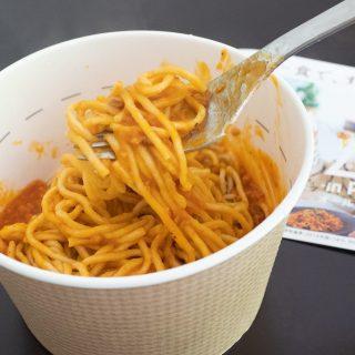 日清の完全栄養食「All-in PASTA」実食!これなら毎日でも取り入れられそうだぞ!