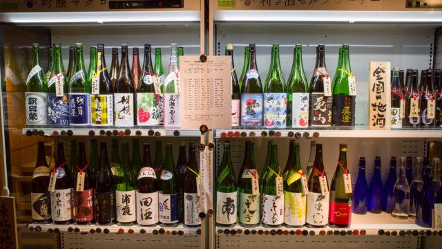 【武蔵小杉】マグロと日本酒専門店!厳選60銘柄飲み放題が2時間2500円ですごいぞ!