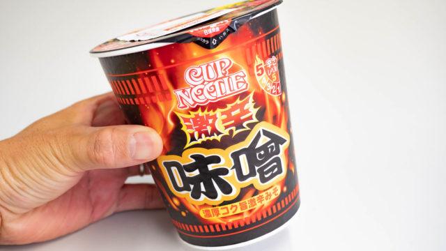 【新発売】激辛カップヌードル!「激辛味噌ビッグ」が胃がアツくなるほど辛ウマだぞ!