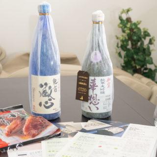 日本酒宅配サービス「SAKETAKU(サケタク)」で知らない日本酒に詳しくなれるぞ!