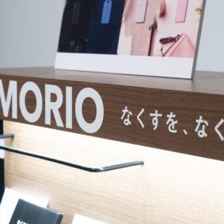 無くしものをARで探せる!無くし物防止デバイス「MAMORIO」新商品がお安くなって高性能化だぞ!