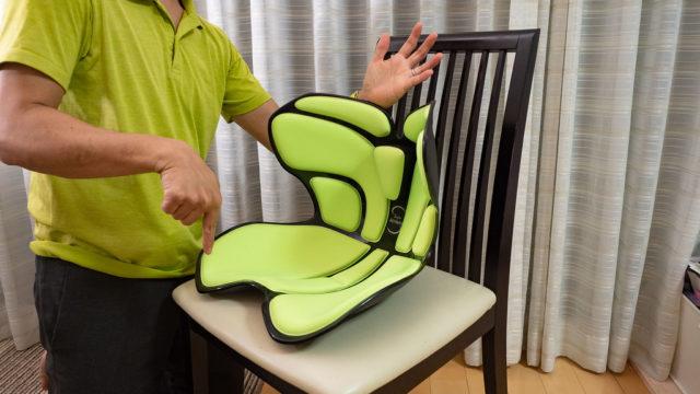 腰痛対策に!椅子に座る姿勢を正す「Style Athlete(スタイルアスリート)」が良いぞ!